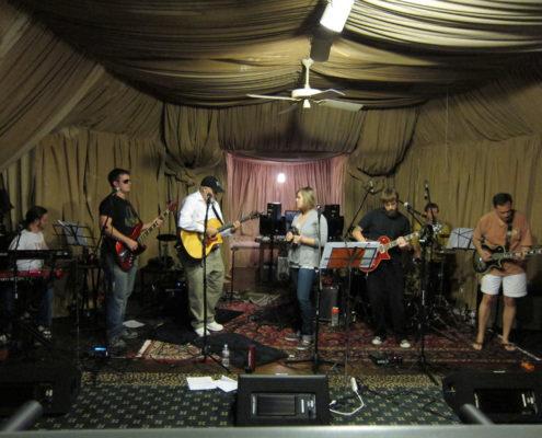 First Rehearsals